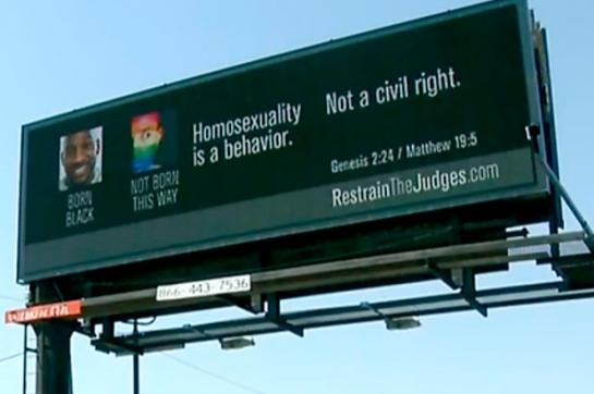 restrain_the_judges_billboard