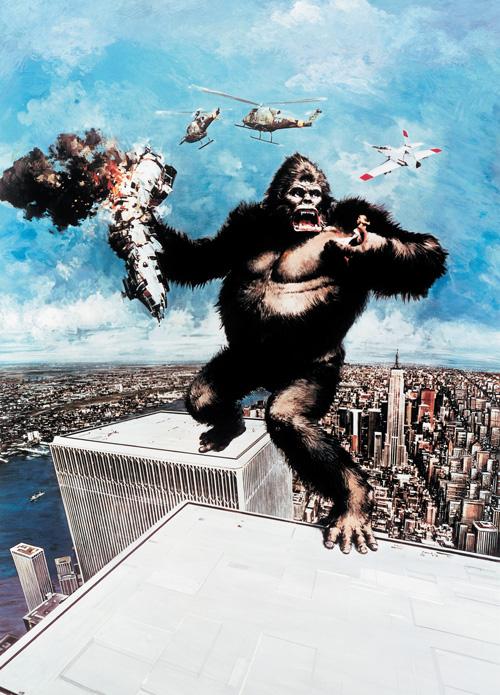 "Throwback Thursday: H.G. Toys' 1976 ""King Kong"" jigsaw ..."