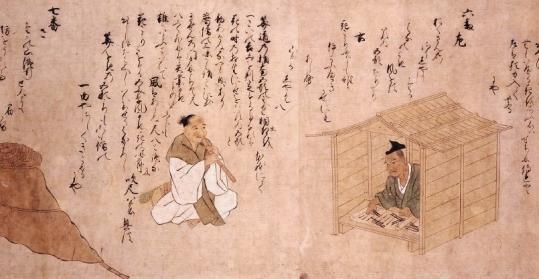 32_ban_Shokunin_utaawase_Sanoki-Komoso