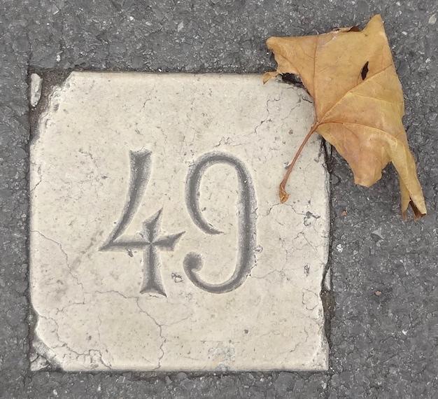 Carouge_Place_du_Marché-plaque_49